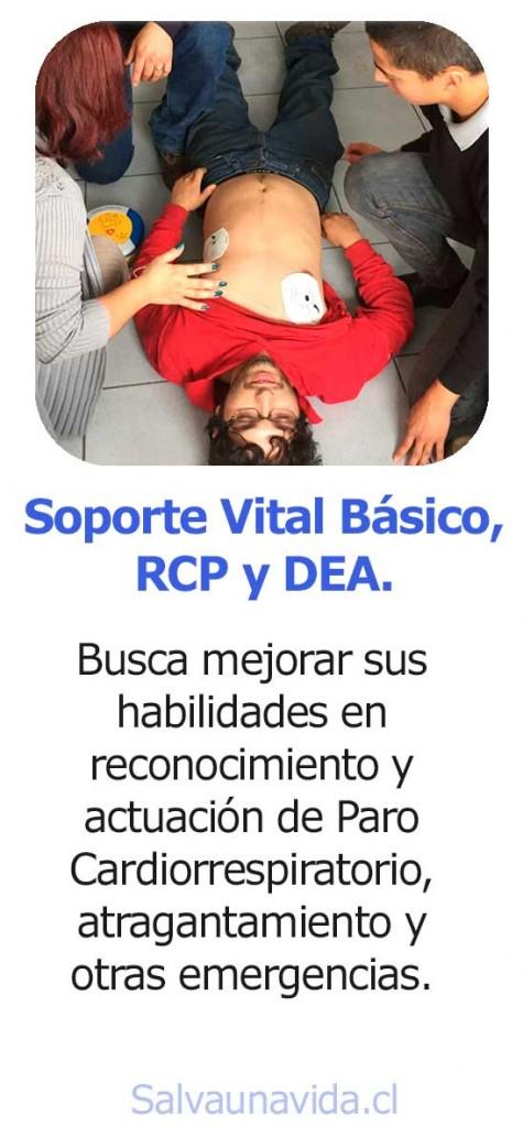 curso-rcp-y-dea